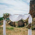 svatební slavobrána
